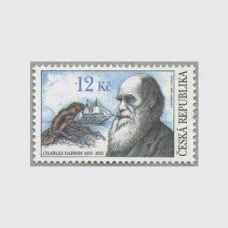 チェコ共和国 2009年自然科学者 ダーウィン