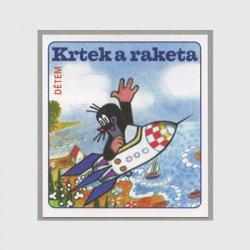 チェコ共和国 2013年アニメ「Krtek」切手帳