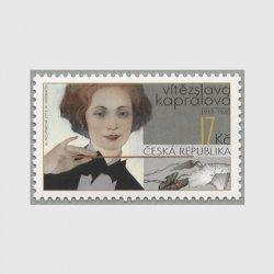 チェコ共和国 2015年作曲家・指揮者 Vitezslava Kapralova