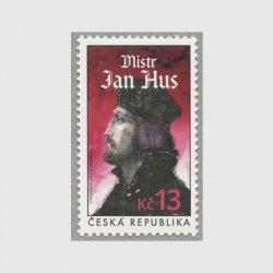 チェコ共和国 2015年宗教改革者ヤン・フス