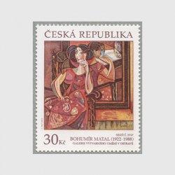 チェコ共和国 2015年美術切手 Bohmir Matal画「座る人」