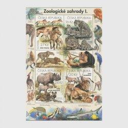 チェコ共和国 2016年動物園小型シート