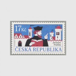 チェコ共和国 2016年哲学者 Jeronym Prazsky