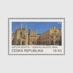 チェコ共和国 2016年世界遺産 Valtice Area