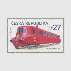 チェコ共和国 2016年「Slovensca strela」