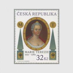 チェコ共和国 2017年マリア・テレジア