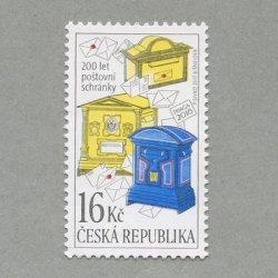 チェコ共和国 2017年郵便ポスト