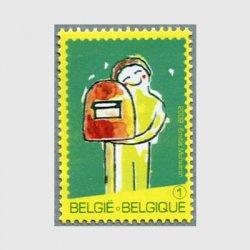 ベルギー 2009年切手コンテスト