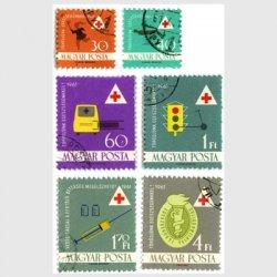 ハンガリー 1961年赤十字切手6種使用済