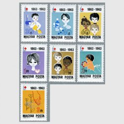 ハンガリー 1963年赤十字世界の子供など7種