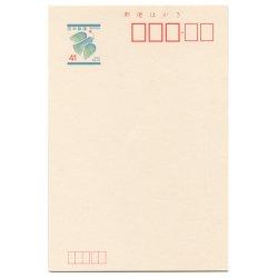 青い鳥はがき「1990 平成2年」41円