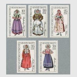 東ドイツ 1977年ドイツの民族衣装5種・使用済