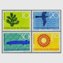 リヒテンシュタイン 1966年サボテンなど4種
