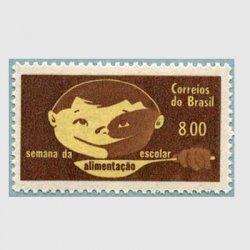 ブラジル 1964年給食