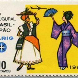 ブラジル 1968年ヴァリグ・ブラジル航空日本就航