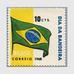 ブラジル 1968年国旗 ※ヒンジ跡