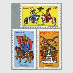 ブラジル 1977年民間伝承3種