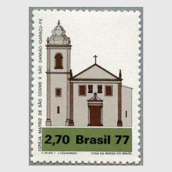 ブラジル 1977年教会 ※わずかなシミ