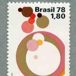 ブラジル 1978年天然痘撲滅