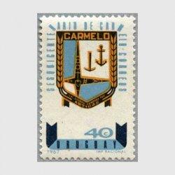 ウルグアイ 1967年カルメロの紋章