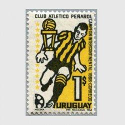ウルグアイ 1968年サッカークラブチャンピオン ペナロール※シミ