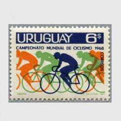 ウルグアイ 1969年世界自転車競技大会