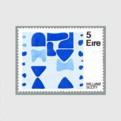 アイルランド 1973年「Berlin Blues」