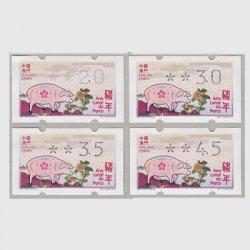 中国マカオ 2019年年賀「亥」ラベル切手4種