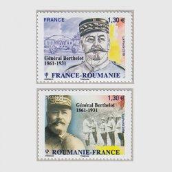 フランス 2018年ベルトロ将軍2種