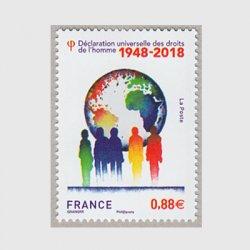 フランス 2018年世界人権宣言70年