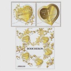 フランス 2019年ハート切手「ブシュロン」