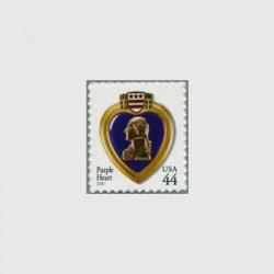 アメリカ 2009年パープルハート勲章