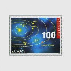 スイス 2009年ヨーロッパ切手