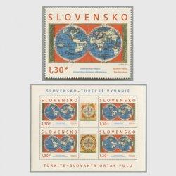 スロバキア 2018年オスマン帝国の写本