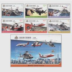 中国香港 2019年政府飛行服務隊