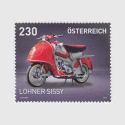 オーストリア 2019年LOHNER SISSY
