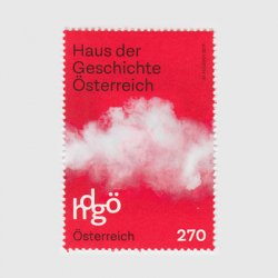 オーストリア 2019年オーストリア「歴史の家」