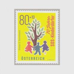 オーストリア 2019年SOS子どもの村70年