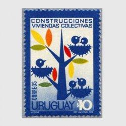 ウルグアイ 1972年集合住宅