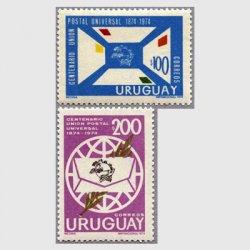 ウルグアイ 1974年UPU100年2種