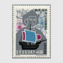 ウルグアイ 1975年ヒスパニックの切手の日