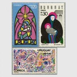 ウルグアイ 1975年クリスマス3種