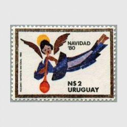 ウルグアイ 1980年クリスマス