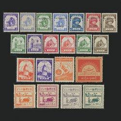 南方占領地ビルマ正刷切手21種