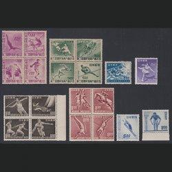 国体切手ミニセット※並級品