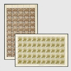1942年満州建国10年2銭、5銭シート