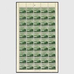 1940年紀元2600年4銭 シート