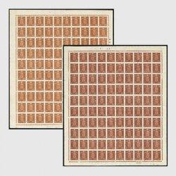 第2次昭和切手 乃木3銭糊付シート2種