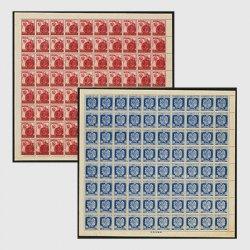1947年日本国憲法80面シート2種