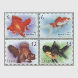 台湾 2019年金魚4種